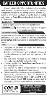 career opportunities job in national logistics cell nlc rawalpindi career opportunities job in national logistics cell nlc rawalpindi 15th 2016