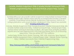 Canada  Matlab Assignment Help  Canada  Matlab Homework help  Matlab     Canada  Matlab Assignment Help  Canada  Matlab Homework help  Matlab programming help