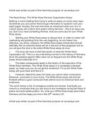 what are good ways to conclude an essay  what are good ways to conclude an essay