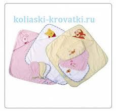 Банный комплект <b>Kids comfort</b> купить в магазине Коляски ...