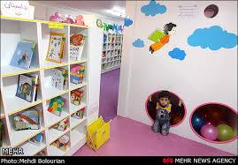 Image result for کتابخانه بچه های آسمان