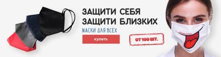 <b>Покрывало Ethnic</b> с логотипом купить в Москве (G-10637.15)