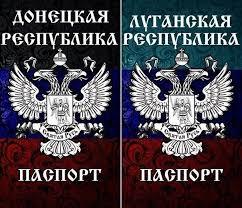 Bildergebnis für признание ДНР и ЛНР