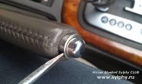 Перетяжка <b>оплётки стояночного тормоза</b> » Nissan Sylphy Club
