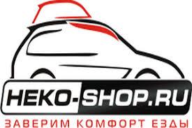 <b>Дефлекторы</b> боковых <b>окон</b> (ветровики) купить в Москве | Цены в ...