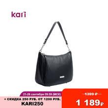 <b>Bag</b> women, купить по цене от 750 руб <b>в</b> интернет-магазине TMALL