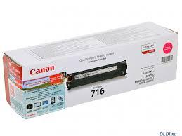 <b>Картридж Canon 716 M</b> для LBP-5050 / 5050N, MF8030CN ...
