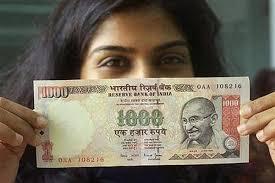 ВВП Индии вырастет почти на 8 процентов в 2016-17 финансовом году