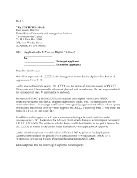 Sample 1l Cover Letter Image Collections Cover Letter Ideas