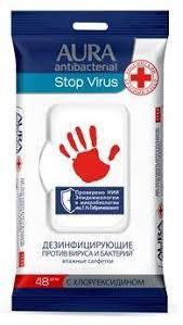 Купить Аура (<b>Aura</b>) <b>Салфетки влажные</b> Stop Virus против вируса ...