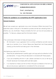 10 application for job format hd basic job appication letter application form format job application form large
