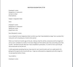 hr manager resignation letter – smart letterswaitress resignation letter
