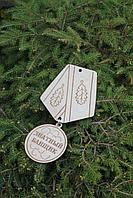 <b>Медаль деревянная</b> в Беларуси. Сравнить цены, купить ...