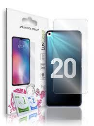 <b>Защитное стекло</b> Honor 20 Pro|на плоскую часть экрана ...