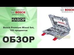 <b>Набор Bosch Premium</b> Mixed Set, 105 предметов - YouTube
