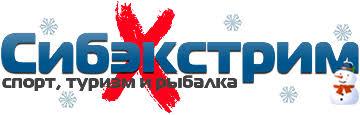 <b>Крепление</b> банки ABS <b>сдвижное</b> комплект 4 шт. купить в Иркутске ...
