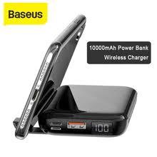 <b>Зарядное устройство Baseus</b> 10000 мАч 10 Вт Qi Беспроводное ...