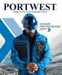 Russian Catalogue 2019 by Portwest <b>Ltd</b> - issuu