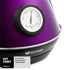 <b>Электрический чайник Kitfort</b> КТ-644-4 в Москве – купить по ...