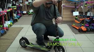 <b>Самокат Bibitu Spectr</b> - YouTube
