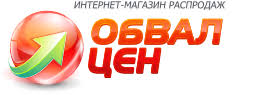 Мужская <b>одежда</b> в Украине в интернет магазине Обвал Цен