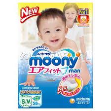 Трусики-<b>подгузники Moony S/M</b> (<b>5-10 кг</b>), 58 шт, 4327769 ...