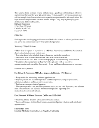 dental assistant resume objective and sample eager world it