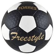 Стоит ли покупать Футбольный <b>мяч TORRES Freestyle</b>? Отзывы ...