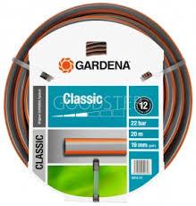 Тележка со шлангом <b>gardena</b> 60 ts <b>classic</b> 08001 20.000.00 ...