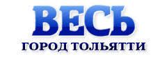 <b>БЫТОВАЯ ХИМИЯ</b> — ПРОИЗВОДСТВО, ПРОДАЖА - Весь город ...