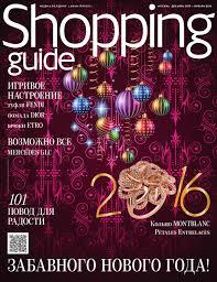 Sg 2015 11 by ABAK-Press - issuu