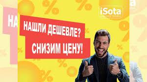<b>Рюкзак Pelliot Simple</b> Tide Fashion Bag купить в Хабаровске ...