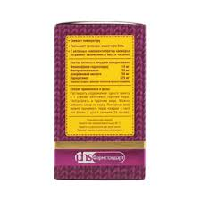 <b>Максиколд Рино порошок малина</b> 10 шт купить по цене 258,0 руб ...