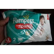 Pampers Baby Dry Pants <b>XL 2pcs pack</b> ₱<b>20</b> 133 sold