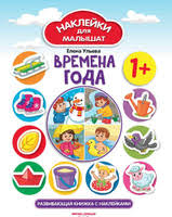 Купить <b>книги</b> от «<b>Феникс</b>» — интернет-магазин OZON.ru