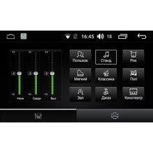 <b>Штатная магнитола FarCar s170</b> для KIA Ceed на Android (L086 ...