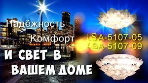 Бра <b>Lussole</b> Loft <b>Asinara LSA</b>-5101-01 купить по цене 6 573 руб. в ...