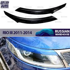 Декоративные <b>накладки на</b> пороги для Kia Rio III 2011-2017 ...
