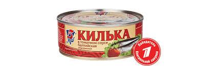 <b>5 Морей</b> » <b>Килька</b> балтийская обжаренная в томатном соусе