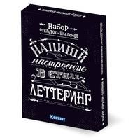 <b>Открытки</b> своими руками. - My-<b>Book</b>-Shop.ru