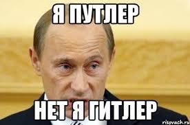 При Януковиче СБУ была в руках российских спецслужб, - Кравчук - Цензор.НЕТ 5665