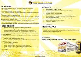part time job marketing cum customer care executive mekong train recruitment