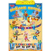 Интерактивные детские игрушки <b>Dream Makers</b> в Беларуси ...