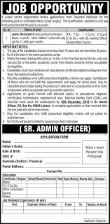 punjab government lahore jobs application form express8