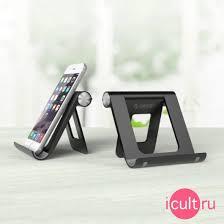 <b>Подставка Orico PH2 Black</b> для смартфонов/планшетов черная ...