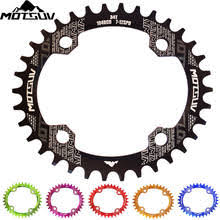 Popular <b>Mountain Bike</b> Aluminum Alloy <b>Crank Chain</b> Wheel-Buy ...