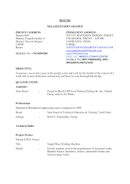 high school diploma on resume resume format pdf high school diploma on resume looking for a damn good resume writer high school diploma on