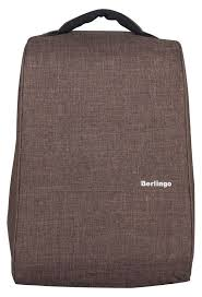 <b>Рюкзак Berlingo</b> City <b>Style</b> 4, 42x30 см - купить по цене 2827 руб. в ...