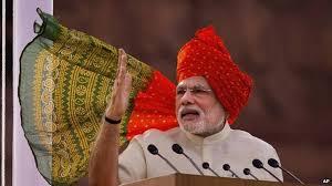 <b>Word cloud</b>: Narendra Modi's words as Indian PM - BBC News