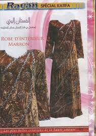 صور مودالات قنادر من مجلة ريان للخياطة الجزائرية - قندورة مجلات خياطة جزائرية Images?q=tbn:ANd9GcRhHAxr6eokcpwIX1m6y0yWrMKwlwlHUEZ2jEdMeyrjuJan3QUCCA